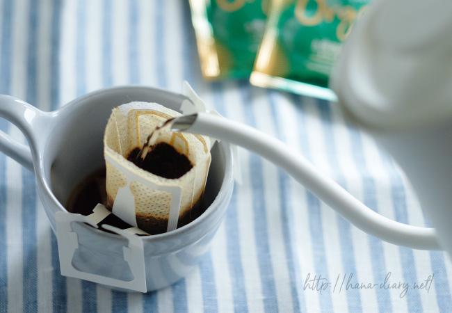 バルミューダのケトルで淹れるコーヒー