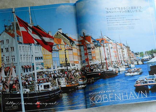 ヒュッゲ」というデンマーク語が今、注目を集めている