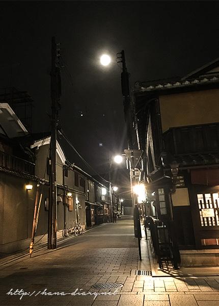 京都 祇園|御料理 たまりや