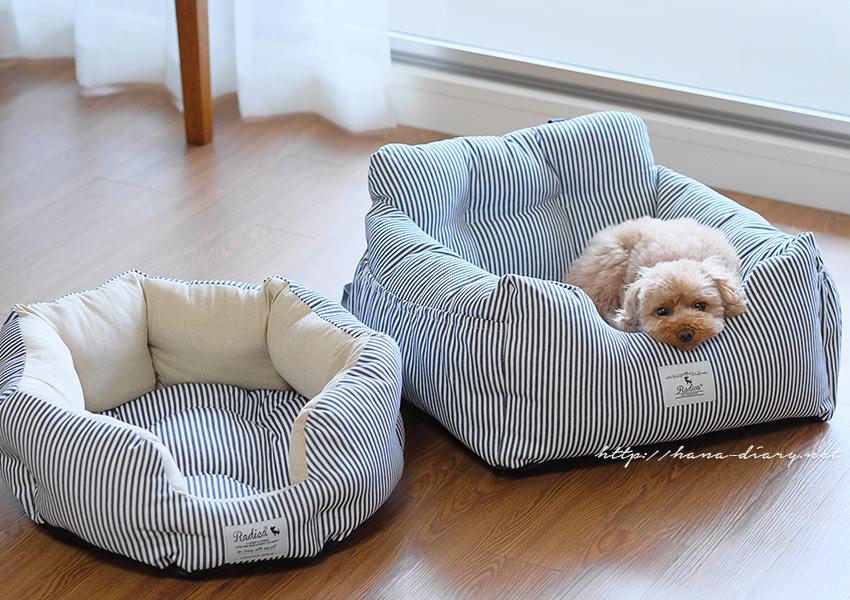おしゃれでかわいいおすすめ犬ベッド(春夏用) |ラディカ(RADICA)