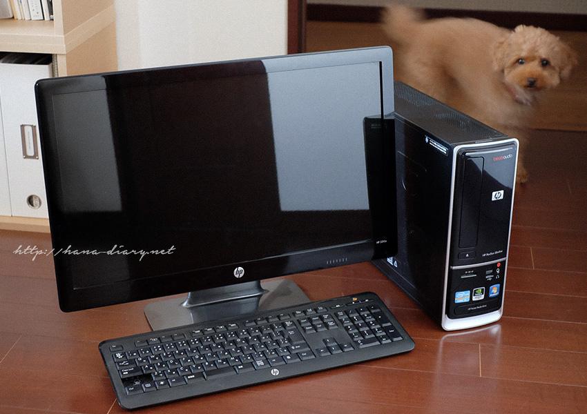 パソコン断捨離・家庭用PCリサイクル