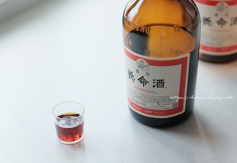 薬用養命酒