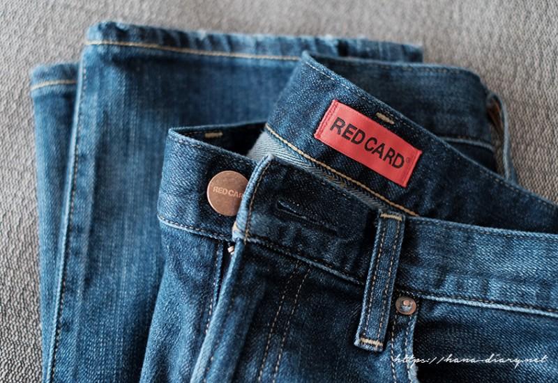 RED CARD(レッドカード)25425 Liberty xxイージーストレートストレッチデニムパンツ