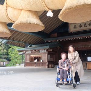 車椅子の母と1泊2日の出雲・松江旅行(前編)