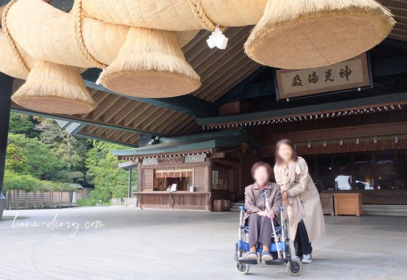 車椅子の母と1泊2日の出雲・松江旅行