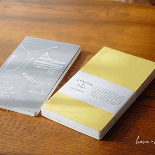 【2019年手帳】北欧暮らしの道具店・クラシ手帳&手帳サイズのスリムノート