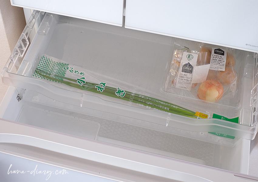 ミニマリスト主婦の冷蔵庫。スッキリのために心がけていること
