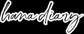 40代ミニマリストのシンプルライフブログ hana diary|