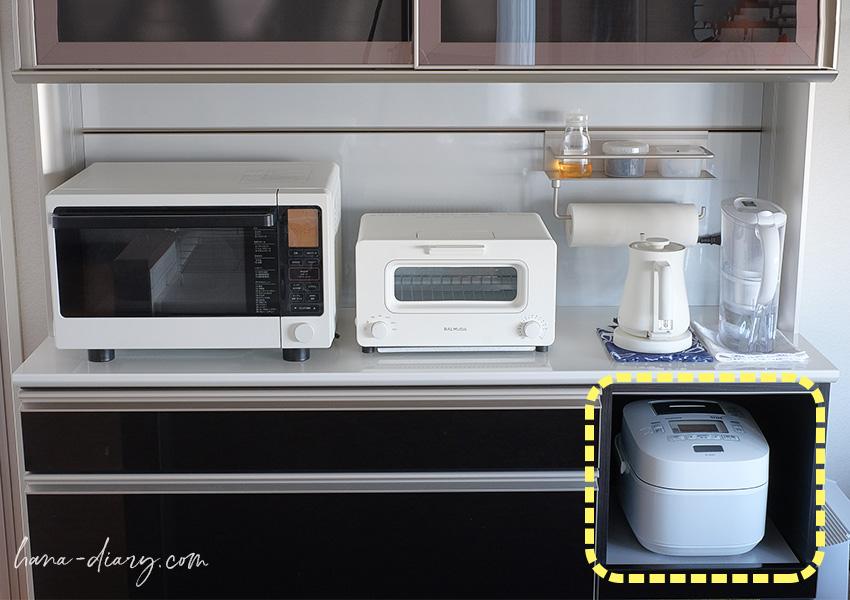 炊飯器の断捨離