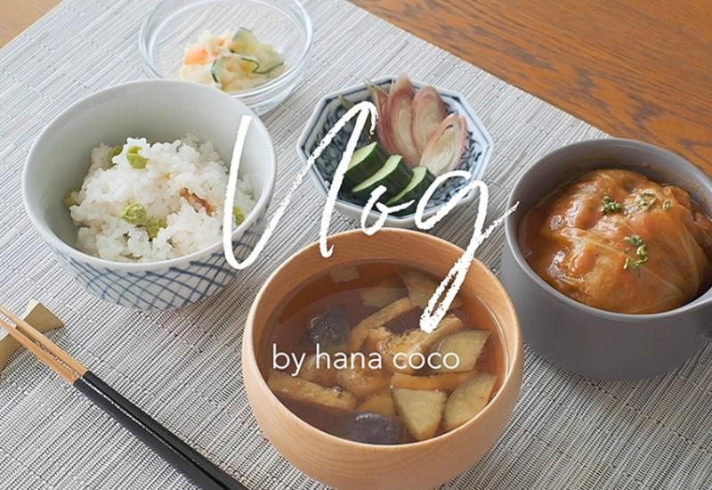 週末ののんびりお昼ご飯。ミニマリスト夫婦とトイプードルのシンプルライフ