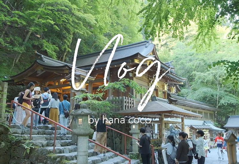 貴船・鞍馬、京都観光